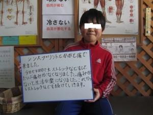 IMG_2563