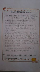 kannsou2